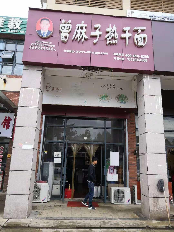 大型小区主出入口第一家餐饮店转让!