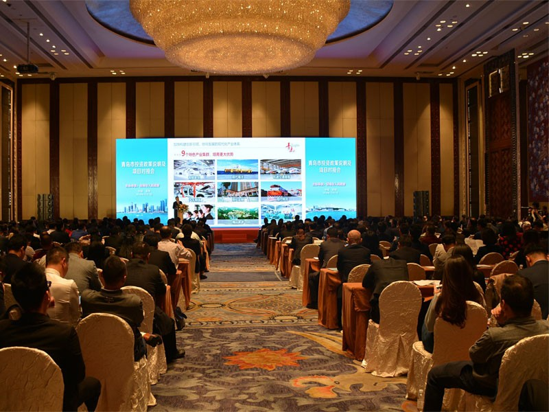 华龙讯达与青岛市即墨区人民政府签订工业互联网战略合作协议