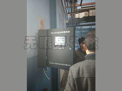 又一批VOCs在线监测系统在河北安安装使用