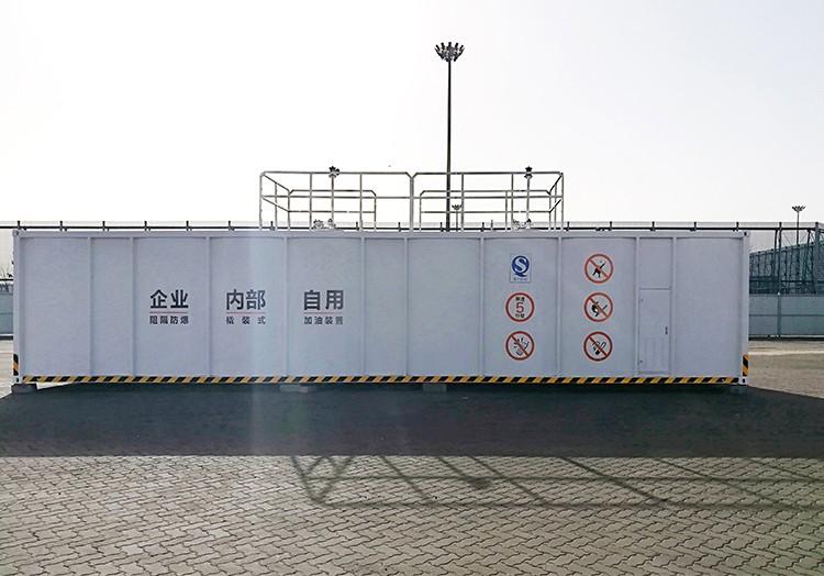 盘锦港NO.2