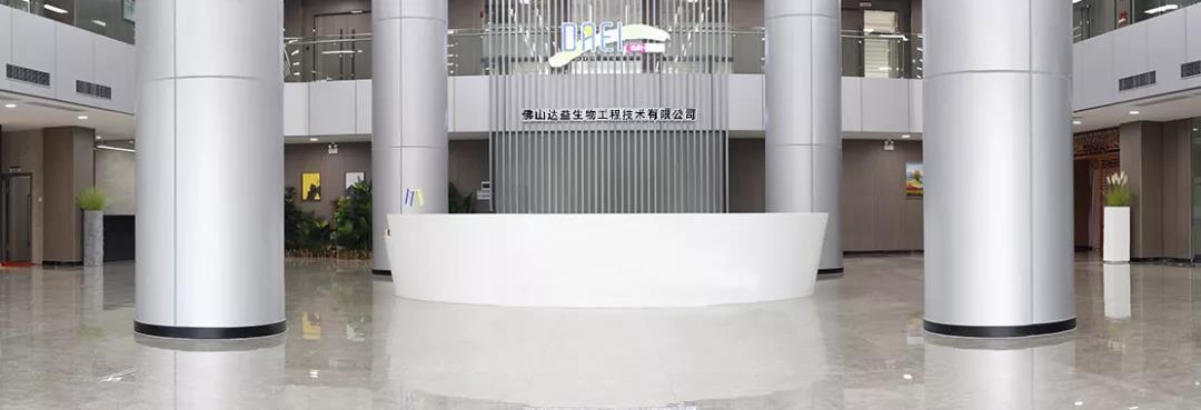 第126届中国进出口商品交易会(广交会)