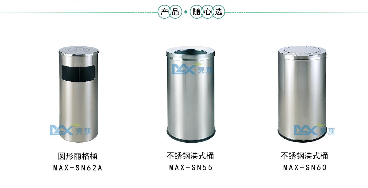 不锈钢港式桶