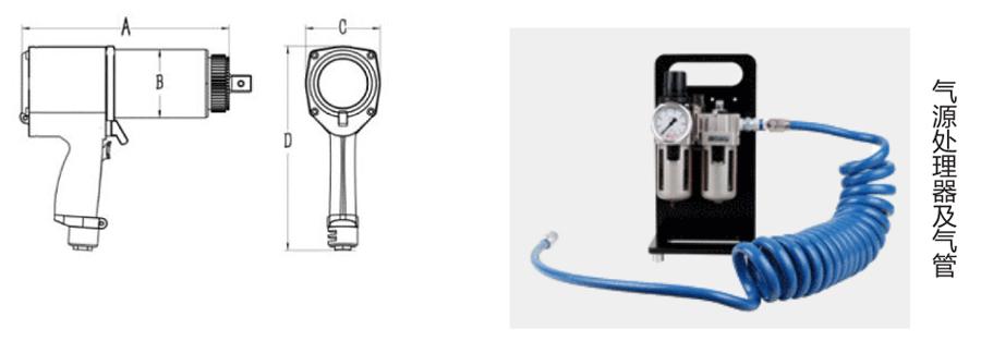 BPNX系列--气动枪式扭矩扳手
