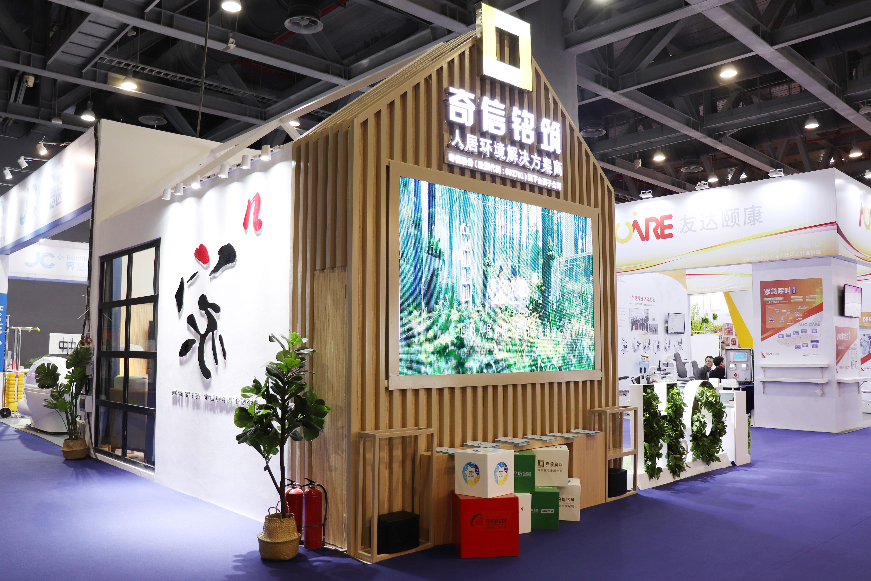 """超有料!第六届中国国际老龄产业博览会""""家的N次方""""展位全揭秘"""