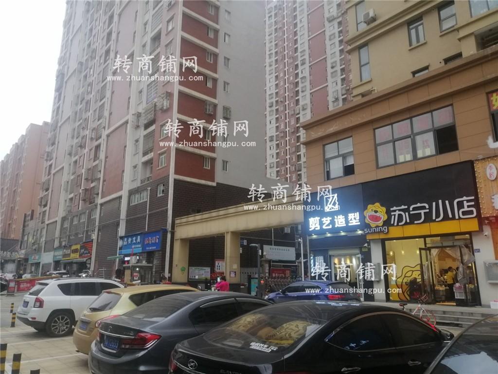 汉阳正中学对面盈利餐饮店优转