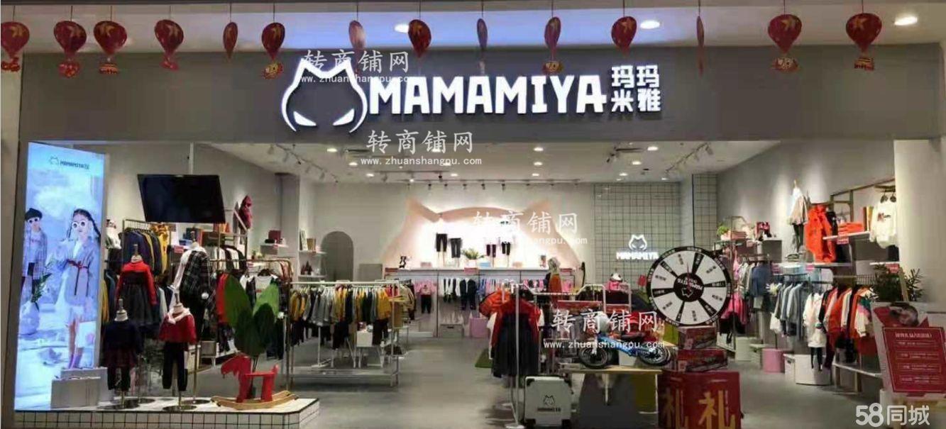 汉正街品牌批发市场旺铺急转