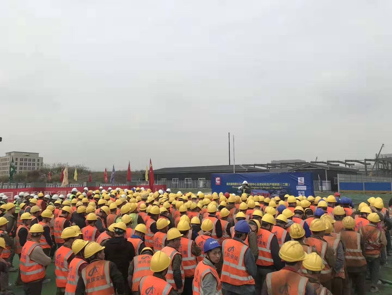五十万安全工时小目标达成,宝曼携手重庆康明斯大马力发动机共见成长!