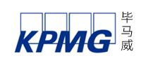 KPMG毕马威