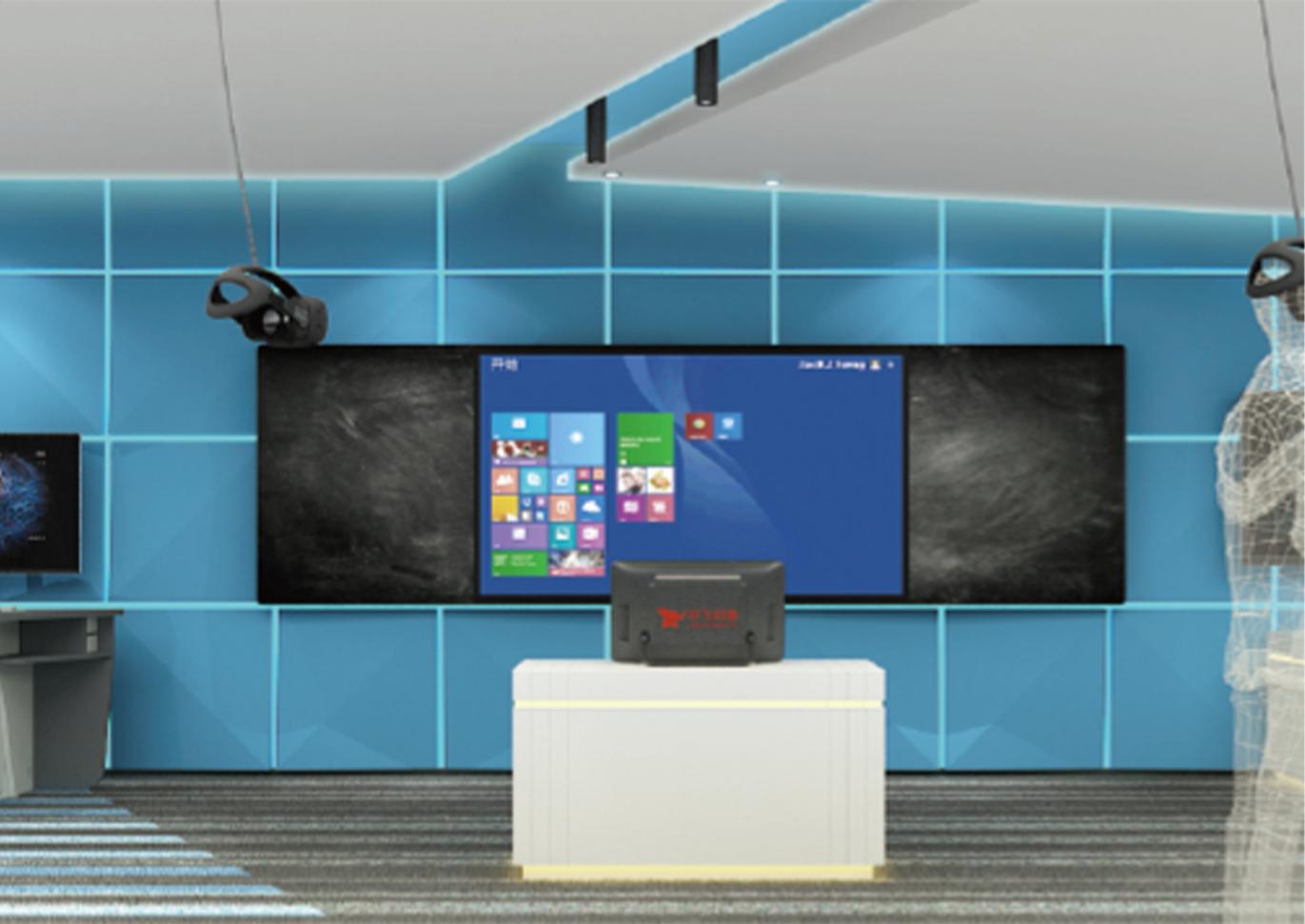 职教/高教-虚拟现实专业共建及AVR智慧实训教室建设