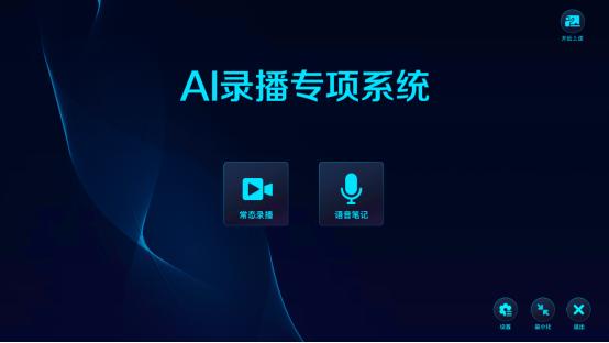 讯飞幻境(北京)科技有限公司