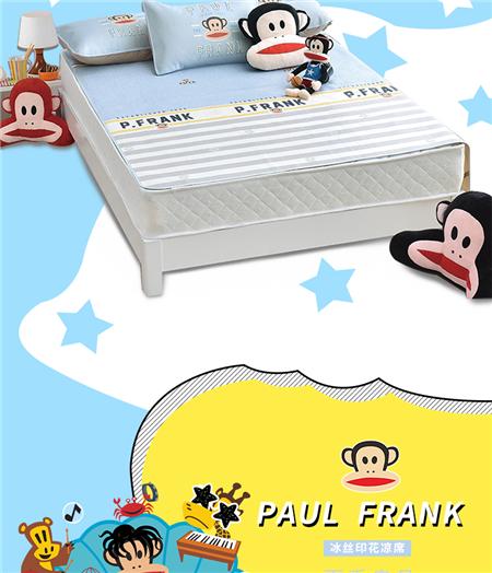 大嘴猴(Paul Frank)床上用品冰丝席仲夏之梦凉席