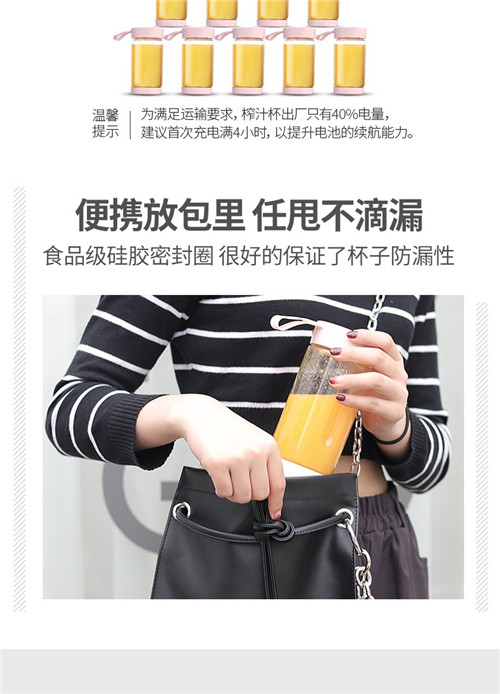 TCL 榨汁机_便携式充电迷你小型随身随行