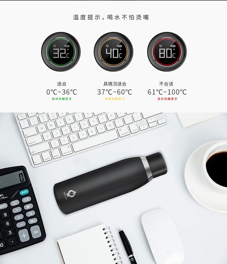 小水怪G3智能水杯_多功能显示温度创意定制刻字