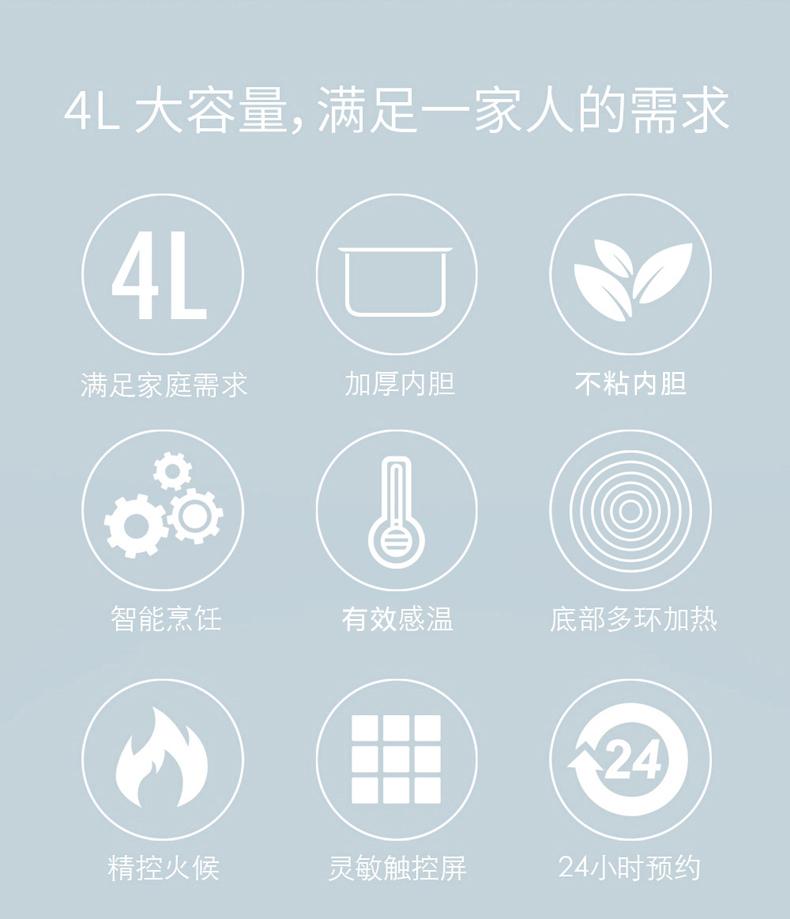 康宁餐具RES-DF-860 4L电饭锅
