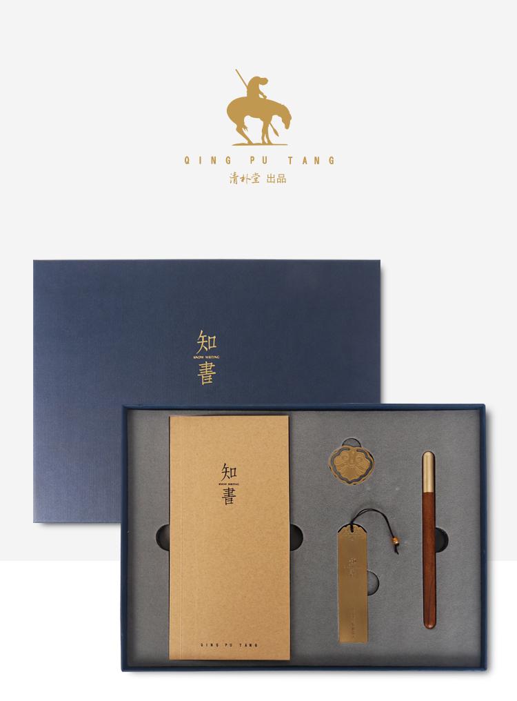 纪念品定制签字笔_个性创意刻字礼品高档礼盒