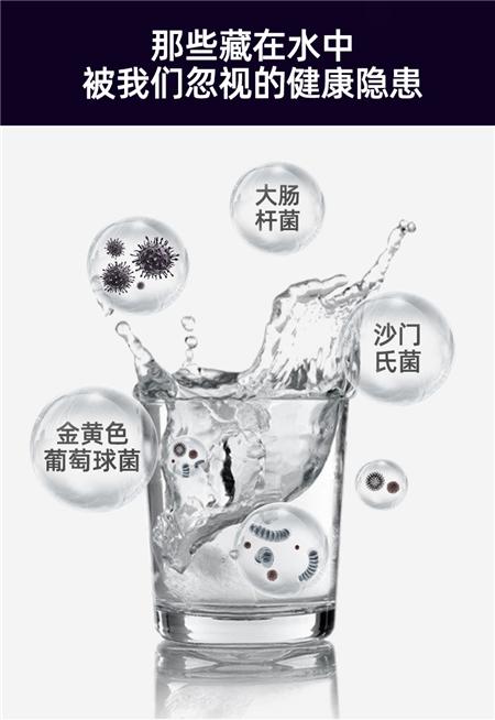 牛丁智能保温杯深紫外线杀菌消毒_多功能运动水杯子