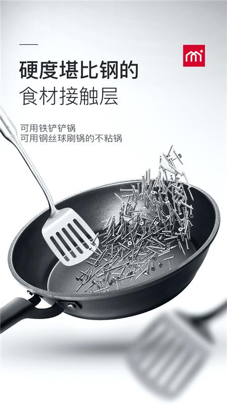煎炒两用锅_电磁炉煤气灶通用