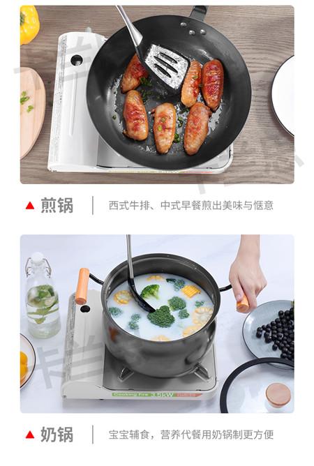 摩法师老铁锅_三件套炒锅汤