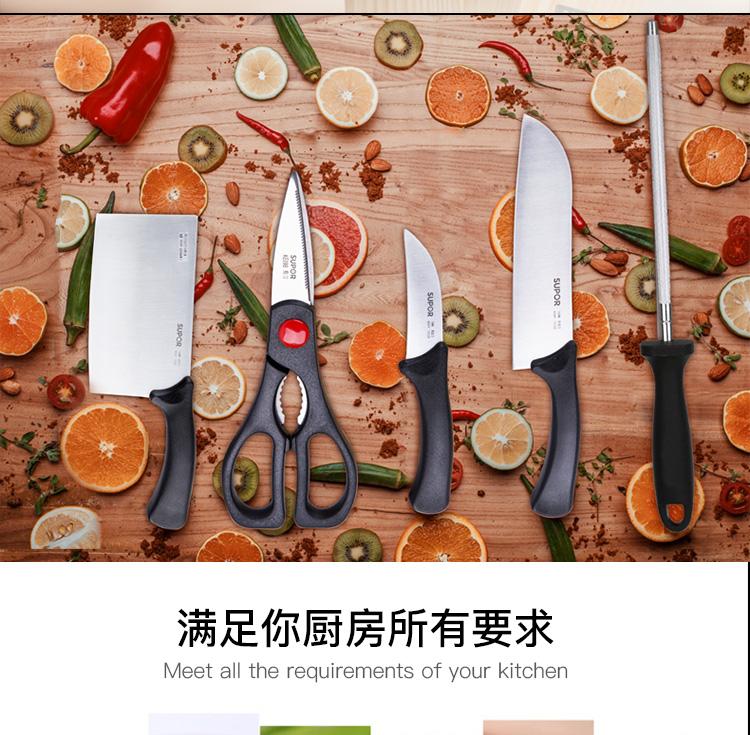 苏泊尔锅具套装_三件套组合厨具套装不粘锅