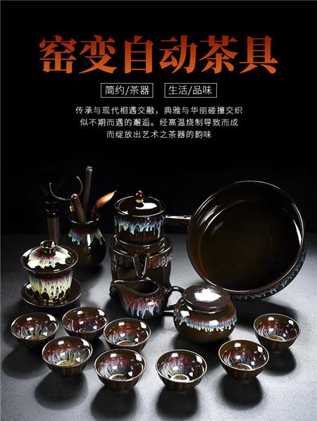 家用功夫茶具套装天目釉陶瓷
