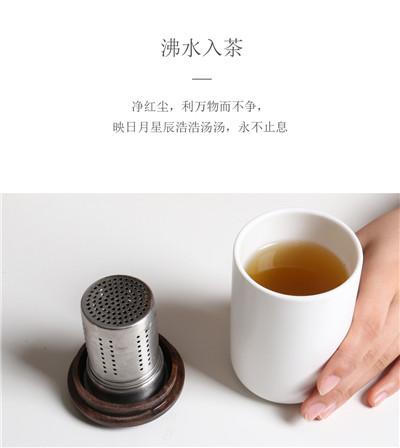 乾坤流香茶器_旅行檀香香炉创意茶具