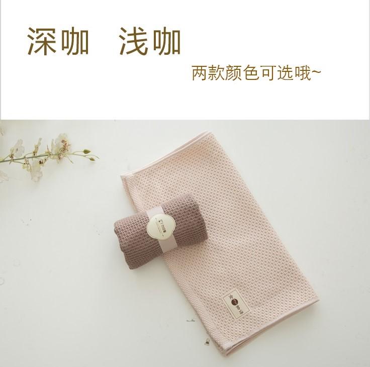 竹印象新款全竹本色毛巾-竹纤维洗脸巾