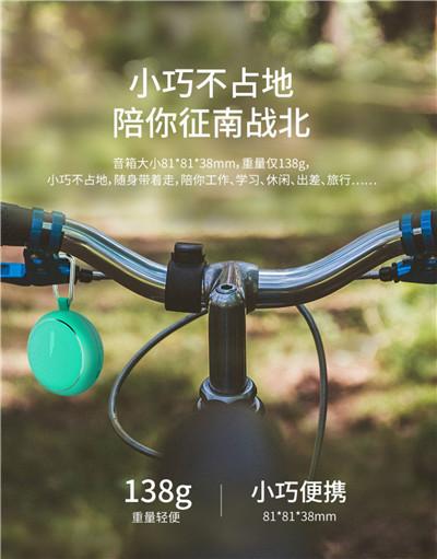 mifa户外迷你_便携无线蓝牙小音箱