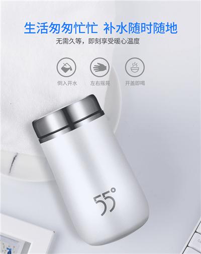 55度杯快速降温智能测温杯3