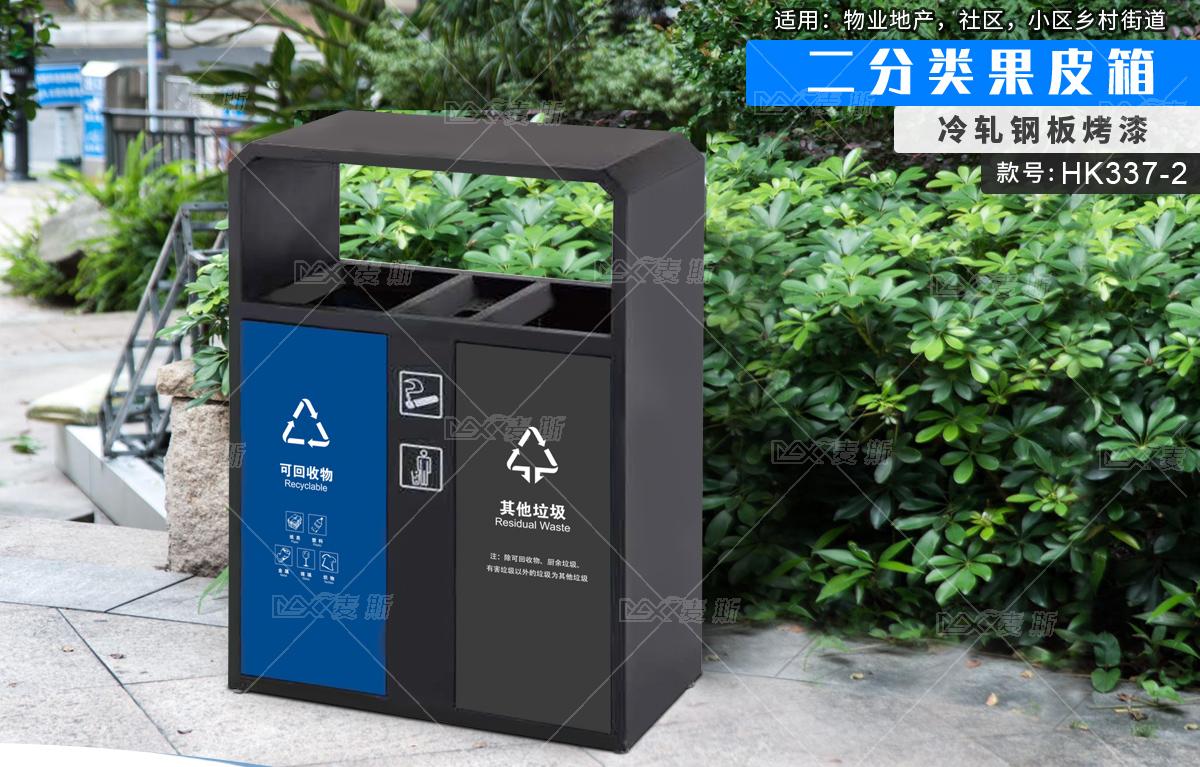 带灭烟处垃圾桶