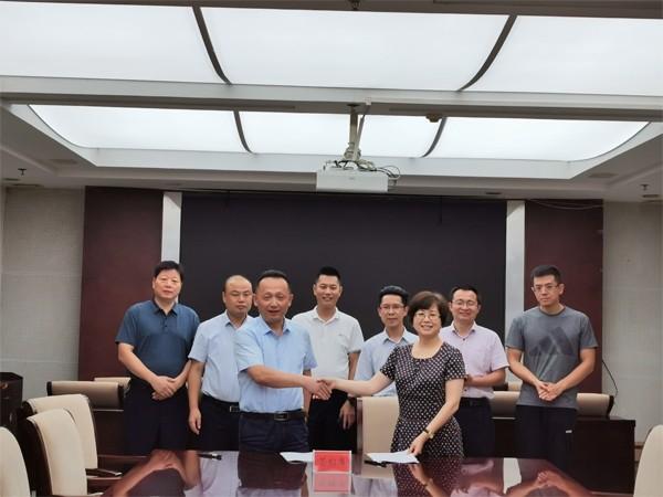 中华环保联合会与定远县政府签署环保管家专项服务