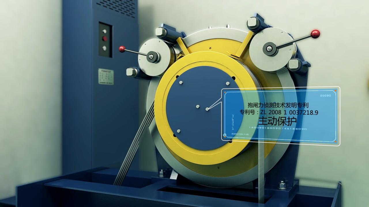 抱闸力侦测和溜梯自救专利技术