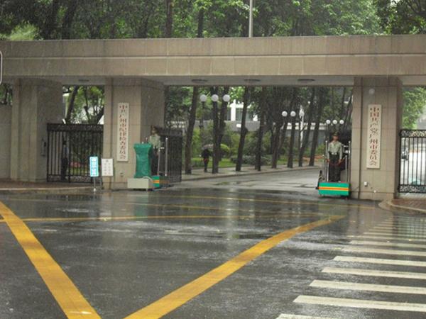 广州纪检监察局