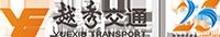 越秀中國交通基建投資有限公司