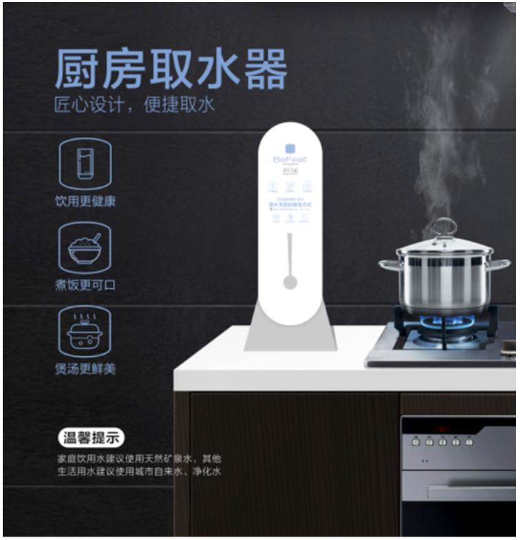 碧瑞高端矿泉水与粤菜产业联盟签订战略协议